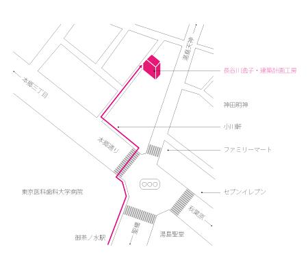 Itsuko Hasegawa Atelier address map / 長谷川逸子・建築計画工房 住所 地図
